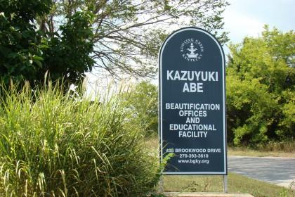 Kaz Abe Landscape Facility